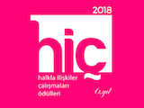 hic2018.png